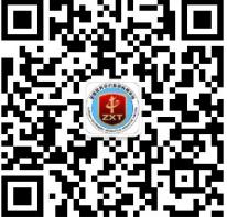 微信截图_20200323084032
